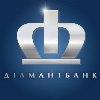 Діамантбанк відкрив відділення в Хмельницькому